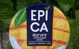 Эпика йогурт акция «Больше хочется – больше сбудется» — регистрация чека на epicapromo.ru