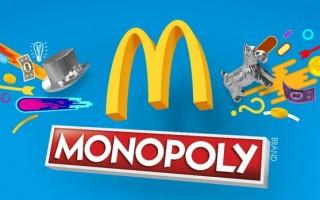 Как принять участие в акция «Монополия в Макдоналдс 2021» и выиграть призы