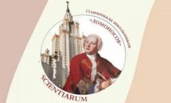 Как зарегистрироваться и принять участие в олимпиаде «Ломоносов»