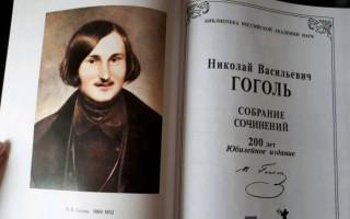 Когда выйдет Гоголевская карта для покупки книг и как ее выпустить